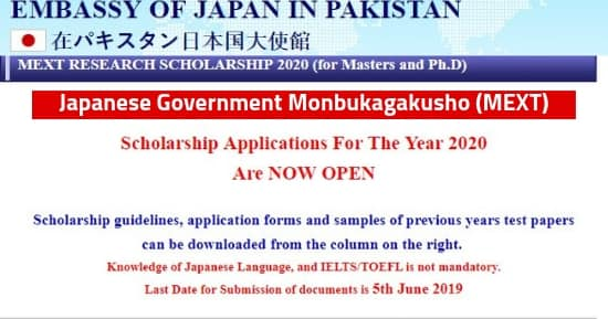 MEXT Japan Scholarship 2020 [Fully Funded] Japanese