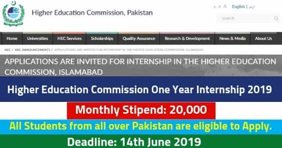 Higher Education Commission Internship 2019 For 1 Year