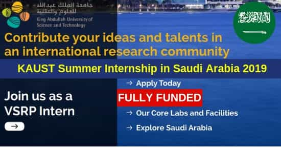 130 KAUST Summer Internship in Saudi Arabia 2019 (Fully Funded)