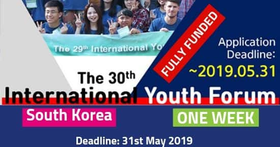 International Youth Forum 2019 South Korea (Fully Funded) For 1 Weeek