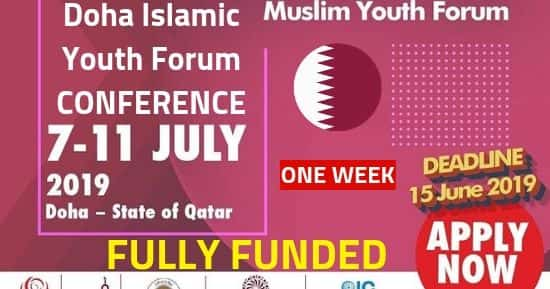 Doha Islamic Youth Forum 2019 [Fully Funded] OIC Conference in Qatar