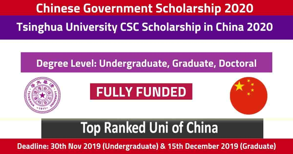 Tsinghua University 2020 CSC Scholarship in China (Fully Funded)