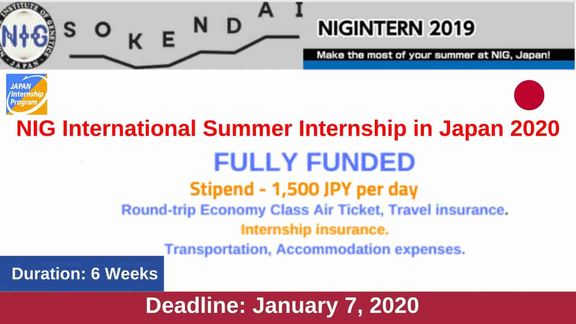 Intern Summer 2020.Nig Summer Internship In Japan 2020 Fully Funded